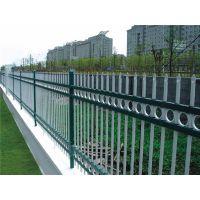 锌钢护栏/小区护栏厂家