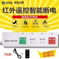 创维tcl伴侣电视机自动断电保护器插座红外遥控智能排插板