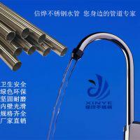 河北信烨BA级薄壁不锈钢水管304家装一二系列薄壁不锈钢给水管价格实惠