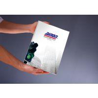 有的广告,YOUD,空压机产品设备,展会画册宣传推广设计印刷服务