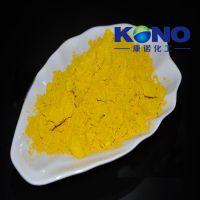 水溶性辅酶Q10 实力厂家优质原材料提取 量大从优 欢迎选购