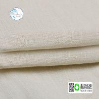 BCI良好棉布竹节布2060环保平纹布GOTS认证有机棉布服装衬衫布