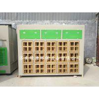 干式喷漆柜 干式油漆处理器 家具厂喷漆柜