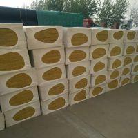 厂家生产墙体保温防火岩棉板 硬质A级岩棉板 规格齐全