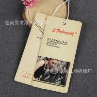 厂家专业服装吊牌定做 铜卡纸女装内衣服饰皮具吊牌吊卡
