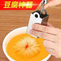 菊花豆腐模具304厨房豆腐丝刀切文思豆腐工具diy创意不锈钢神器