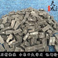 包邮石材幕墙塑料方垫 石材垫块 亚克力打胶缝 5x7x14 6x8x10mm