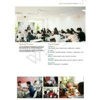 名榜教育IDEA有效提高英语水平的教学方法