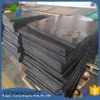 含硼聚乙烯防热中子板厂家直销