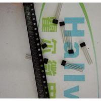 HALLWEE加湿器霍尔IC 霍尔磁控三极管 电子书开关,磁感应器件HAL248