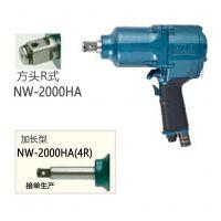 日本NPK工业级技术产品气动扳手:NW-2000HA