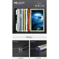 佛山浩克铝合金广告牌材料发展优势