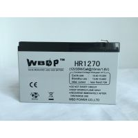 免维护铅酸蓄电池12V7AH