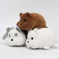 韩国可爱进口咱们裸熊北极熊/棕熊/熊猫公仔毛绒玩具小玩偶包挂件
