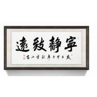 上海嘉定安亭书法字画装裱