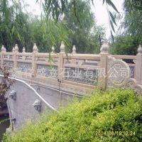 石材厂家供应花岗岩石栏杆 大理石栏杆 天青石栏杆