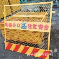 建筑施工电梯井口防护网 运料机口安全防护网 楼房临时围栏网