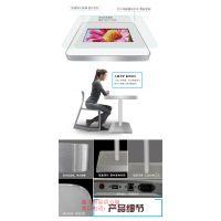 鑫飞智显供应简约现代智能餐桌XF-GG00032D,助力无人智慧餐厅,升级消费体验