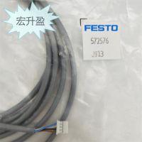 推荐FESTO/费斯托NEBV-S1G25-K-5-N-LE15 连接电缆 538223欢迎抢购