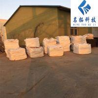防磨胶泥 煤磨进出风管陶瓷耐磨料 名拓可塑料