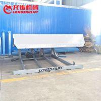 杭州市厂家定做10吨固定式升降月台 叉车登车桥