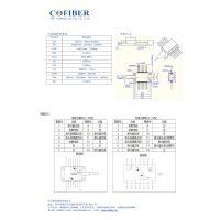 检测气体光源O2,HF,H20,NH3,C2H2,CO,H2S,CO2,C2H4,CH4,HCL专用