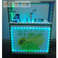 冒烟冰淇淋机推车神奇魔法烟雾冰淇淋机器冒气液氮冰激凌设备