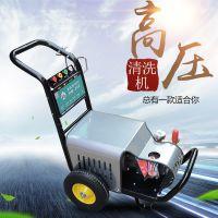 上海熊猫380V工业高压洗车机除树皮青苔移动式清洗机PM-371