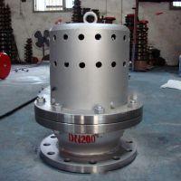 弹簧式微启式铸钢真空负压安全阀生产厂家