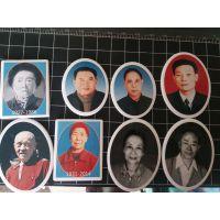 贵阳墓碑瓷像制作 贵州高温墓碑烤瓷照片制作各种型号齐全 免费设计照片