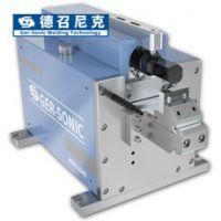 超声波金属点焊机 超音波金属焊接机 金银铜铝点焊设备