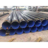 3PE防腐钢管的优势