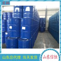 优势供应 国标优级品 30-60度 60-90度 90-120度 石油醚 量大优惠