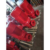 厂低价直销 建筑增压管道泵ISG40-250防爆单级管道泵 使用寿命长