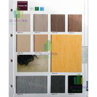 法国Tarkett得嘉somplan100pvc塑胶地板有方向同质透心塑胶地板医院地板学校地板