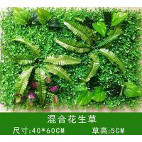 塑料草坪仿真植物婚礼背景墙酒吧外内门头招牌墙上装饰人造草皮绿化