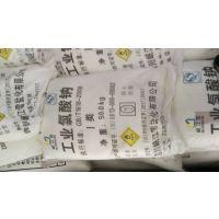 氯酸钠厂商 工业级氯酸钠日照批发商