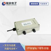 BSQD-V/A多路变送器 电量变送器 频率变送器 信号变送器