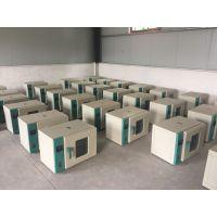 供应吉林真空干燥机厂家 益康机械 多种可用