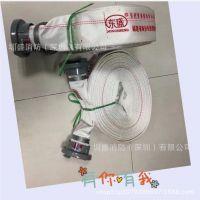东盛消防水带8-65-25型消防管水带25米2.5寸口径65送检型消防水管