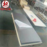 【哈氏合金Hastelloy B-3】上海简帅(UNS N10675)W.Nr.2.4600价格