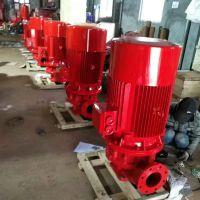 XBD11.0/20-L消防泵/喷淋泵,XBD11.2/20-L离心泵/管道增压水泵