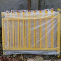 衡水阻燃玻璃钢护栏厂家