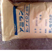 PA66日本东丽CM3006G-33阻燃V-2 玻纤30%