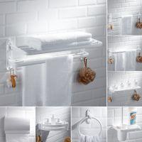 北欧太空铝白色免打孔毛巾架浴室置物架卫生间浴巾架五金挂件套装