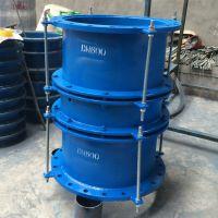 北京国安泵站专用防沉降D型钢制大挠度松套限位伸缩接头厂家价格