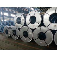 上海延理主营各种酸洗卷板,表面洁净,硬度均匀的热轧酸洗汽车结构钢SPFH590批发