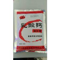 世翔厂家销售乳酸钙 猪牛羊鸡补充钙产品