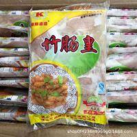 竹肠王 猪粉肠 酒店特色菜 餐饮食材私房湘菜原料半成品批发