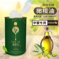 特级初榨橄榄油 250ML小瓶清香调味食用油 西班牙进口纯正橄榄油